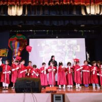 K2 children celebrating their graduation